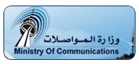 Ministry of Communication ( MOC)