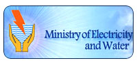 Ministry of Energy (Electricity & Water) [MOE (E&W)]