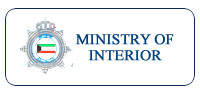 Ministry of Interior (Police Department)